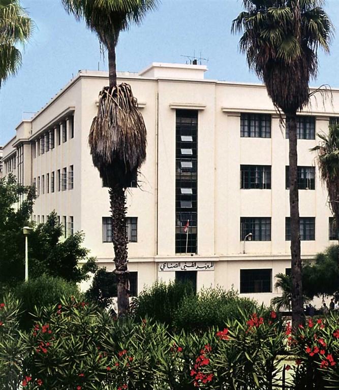 Technical School Dekouaneh