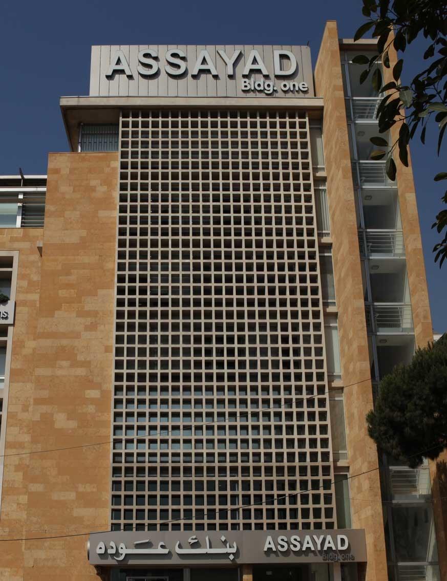 Dar Al Sayyad